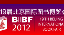 beijing-international-book-fair-2012