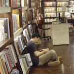 taiwan-libreria