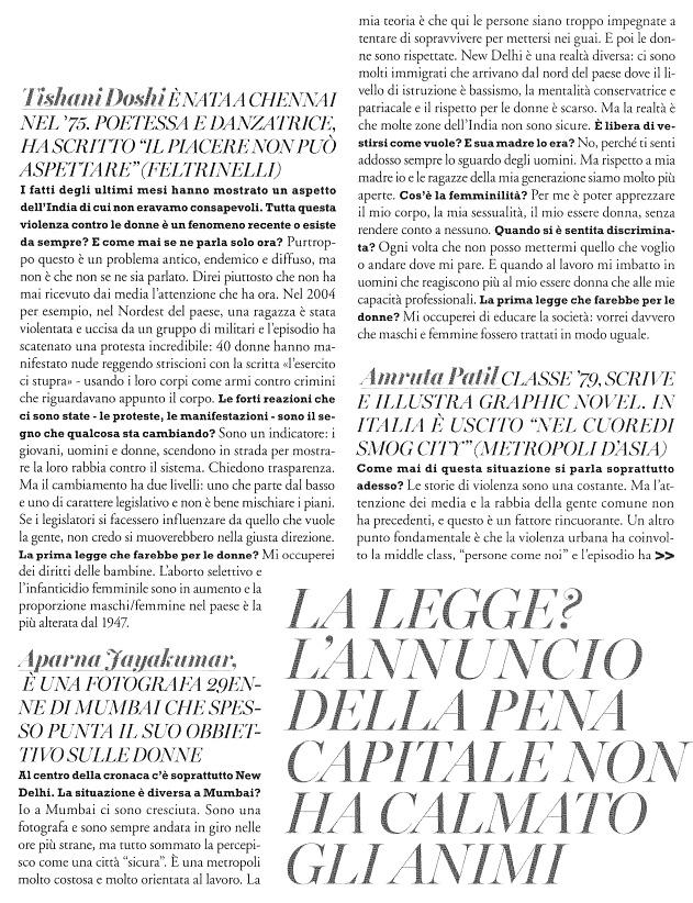 Amruta Patil - Marie Claire