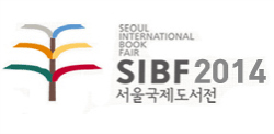 Seoul International Book Fair 2014