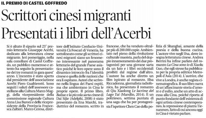 Gazzetta di Mantova - Premi Acerbi