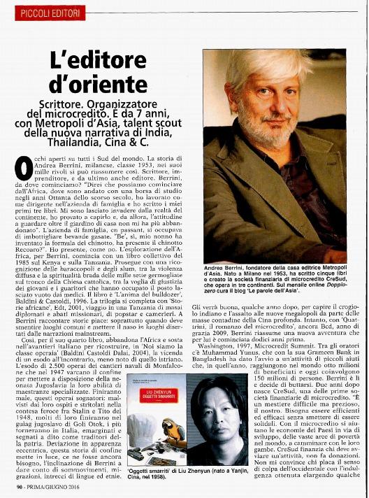 Prima comunicazione - Andrea Berrini