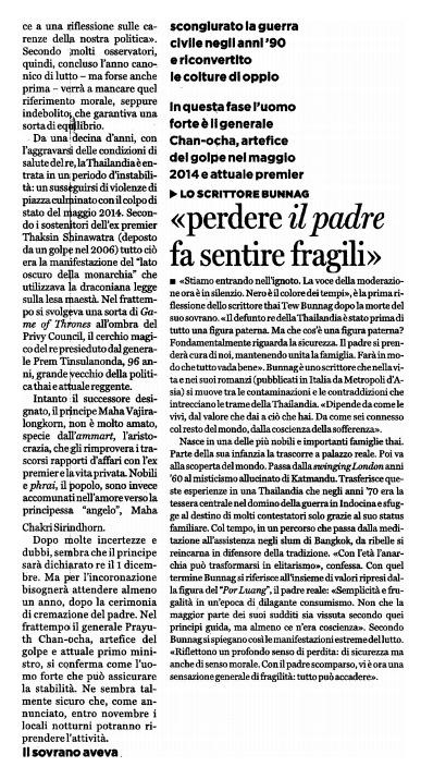 Massimo Morello - Pagina99
