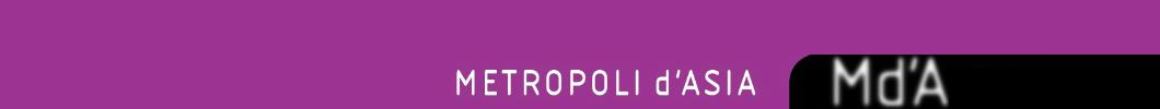 Metropoli d'Asia